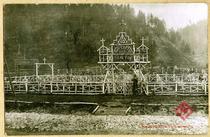 Cimitir Valea Uzului 1
