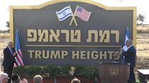Netanyahu inaugureaza Colina Trump