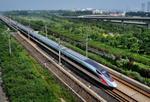Tren din China