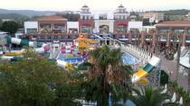 SuneoClub Aqua Plaza