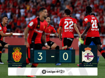 Real Mallorca a promovat in LaLiga
