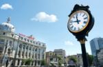 Academia de Studii Economice din București