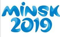 Jocurile Europene 2019