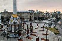 Piata Maidan din Kiev