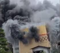 Incendiu Japonia