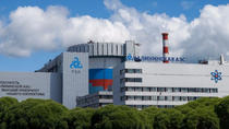 Centrala nucleara Kalinin