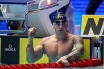 Adam Peaty, recod mondial la 100 m bras