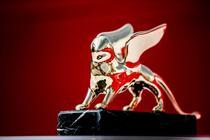 Trofeul Leul de Aur