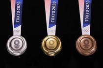 Medaliile olimpice Tokyo 2020