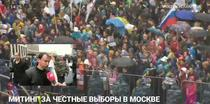 Nou protest in Moscova