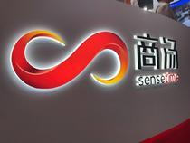 Logo SenseTime