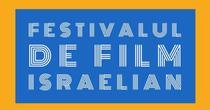 festivalul de film israelian