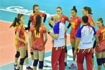 Echipa nationala de volei feminin a Romaniei U18