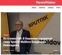 Stirea NewsMaker.md