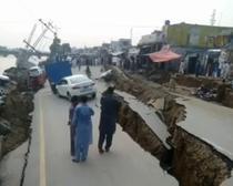 Cutremur in Pakistan