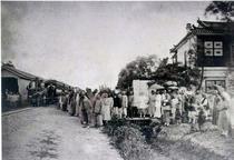 La deschiderea caii ferate in 1876