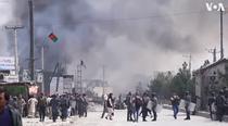 Atentat la Kabul