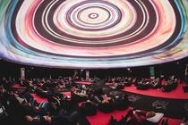 Astra Film Festival - Interior Dome
