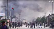 Atentat Kabul, septembrie 2019