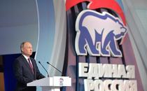 Vladimir Putin si sigla Rusiei Unite