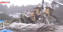 taifun Hagibis