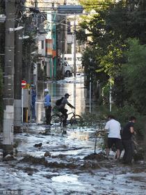 taifunul din Japonia
