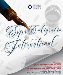 ExpoCaligrafia Internațional 2019
