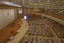 Parlamentul din Myanmar