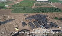 sit arheologic Israel