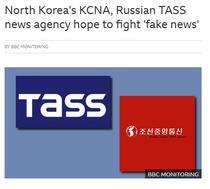 Coreea de Nord-Rusia stiri false - BBC