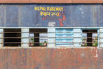 Nepal Railways