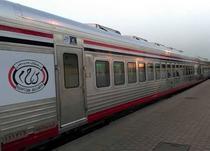 Tren din Egipt