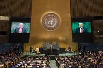 Adunarea Generala ONU