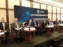 Imagine de la conferinta de marti