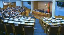 Parlamentul din Muntenegru