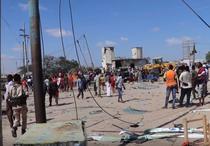 Atentat Mogadishu