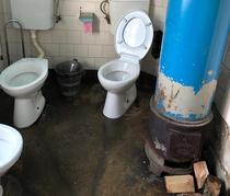 Toaleta la Spitalul din Borsa