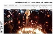 Fars relateaza despre protestele din Iran