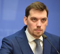Premierul Ucrainei, Oleksi Honcharuk