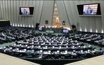 Parlamentul iranian