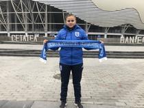 Universitatea Craiova isi face echipa de fotbal feminin