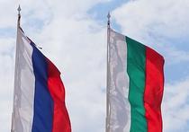 Rusia si Bulgaria