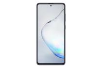 Samsung Galaxy Note 10 Lite