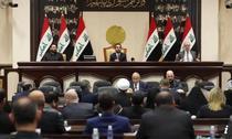 Parlamentul din Irak (captura)