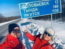 Attila si Kinga Bertici in drum spre Iakutia