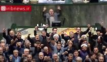 "In Parlamentul iranian s-a strigat ""Moarte Americii"""