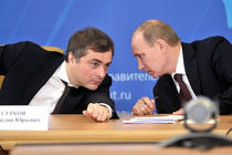 Vladislav Surkov si Vladimir Putin (2012)