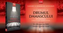 Drumul Damascului. Spovedania unui fost torționar, de Doina Jela