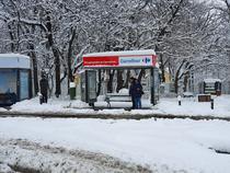 Prima zapada din aceast an în Bucuresti