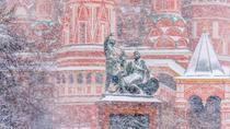 Iarna in Piata Rosie din Moscova